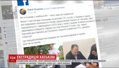 Под руководством Каськива Держинвестпроект раздерибанил несколько миллионов гривен