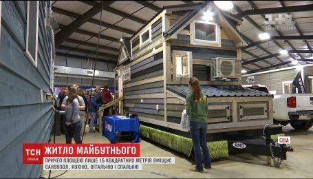 У США набувають популярності будинки-валізи, які можна брати з собою у подорож
