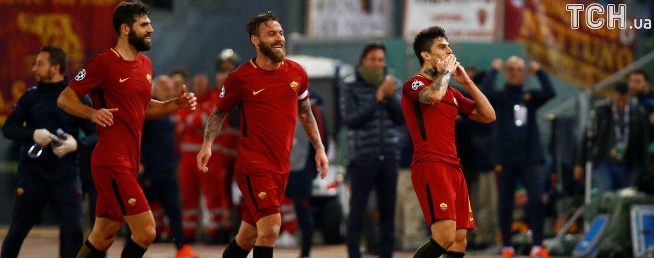 """Футболіст """"Роми"""" інтимно відсвяткував гол з партнером у Лізі чемпіонів"""