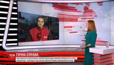 """Соломенский суд Киева начинает избирать меру пресечения задержанным по """"делу рюкзаков"""""""