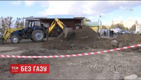 Более 10 тысяч квартир остались без газа в Кропивницком из-за неосторожности экскаваторщика