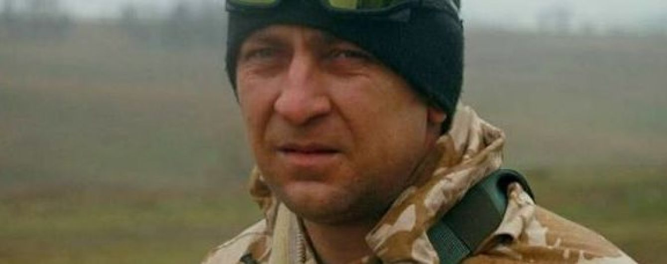 На Донбассе подорвался офицер Нацгвардии. Хроника АТО