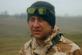 На Донбасі підірвався офіцер Нацгвардії. Хроніка АТО