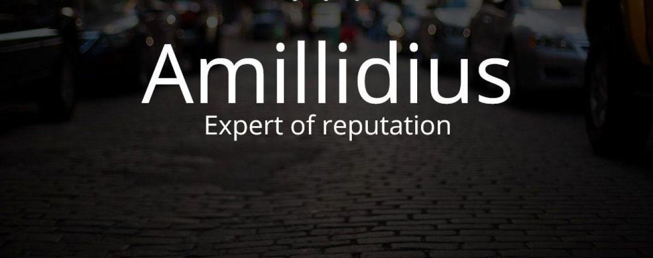 Веб-студія Amillidius: відгуки клієнтів працюють на самих клієнтів