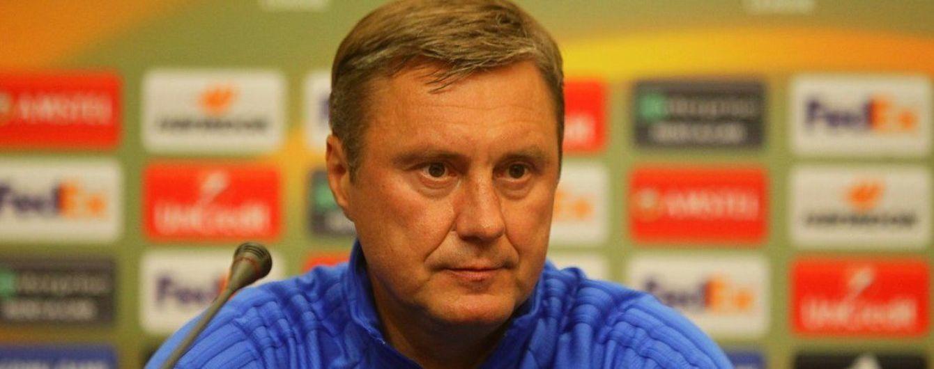 Хацкевич: Должны выходить из группы с первого места