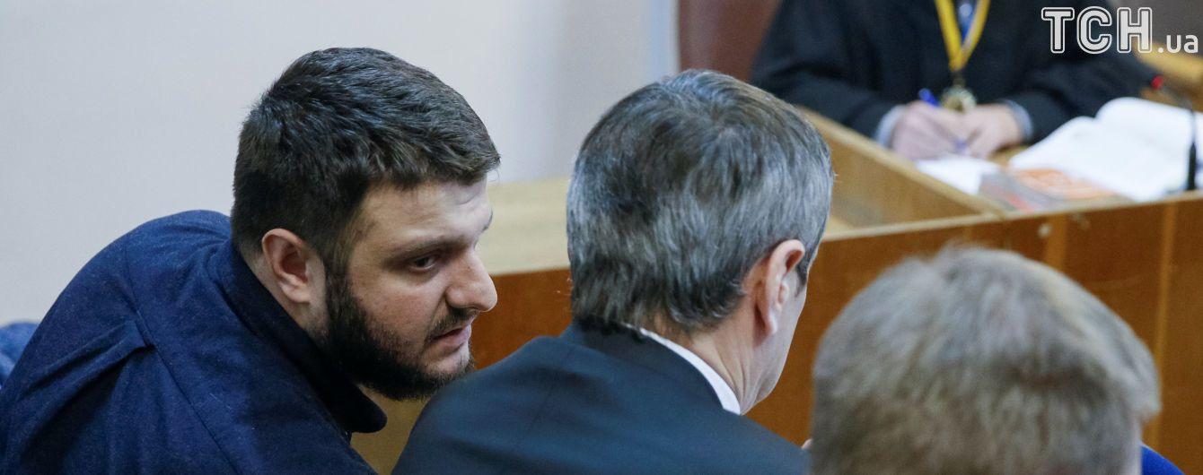 Суд остаточно зняв арешт з нерухомості сина Авакова