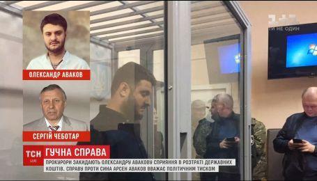 Соломенский суд Киева выбрал меру пресечения для Авакова-младшего
