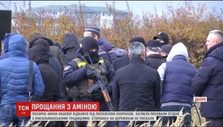 Аміну Окуєву поховали поруч з могилою її командира Іси Мунаєва