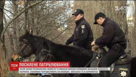 Полиция Киевщины увеличила количество патрулей в столице