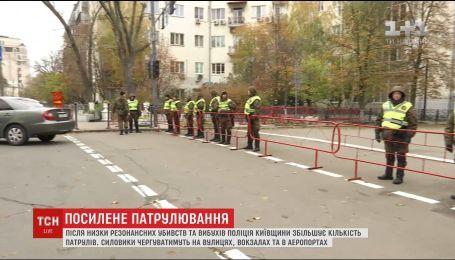 Полиция просит киевлян относиться с пониманием к увеличению количества патрульных на улицах