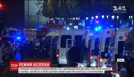 У Франції діятиме новий закон про боротьбу з екстремізмом