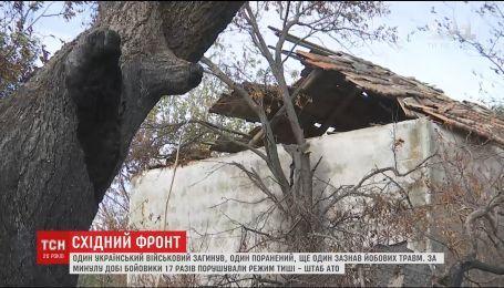 Один украинский боец погиб, еще один получил ранения, подорвавшись на мине у Марьинки