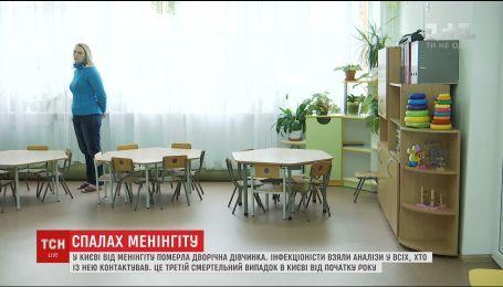 С начала года в Киеве погибли трое детей от вспышки менингита