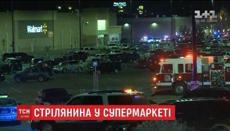 В американському супермаркеті невідомий без галасу розстріляв відвідувачів