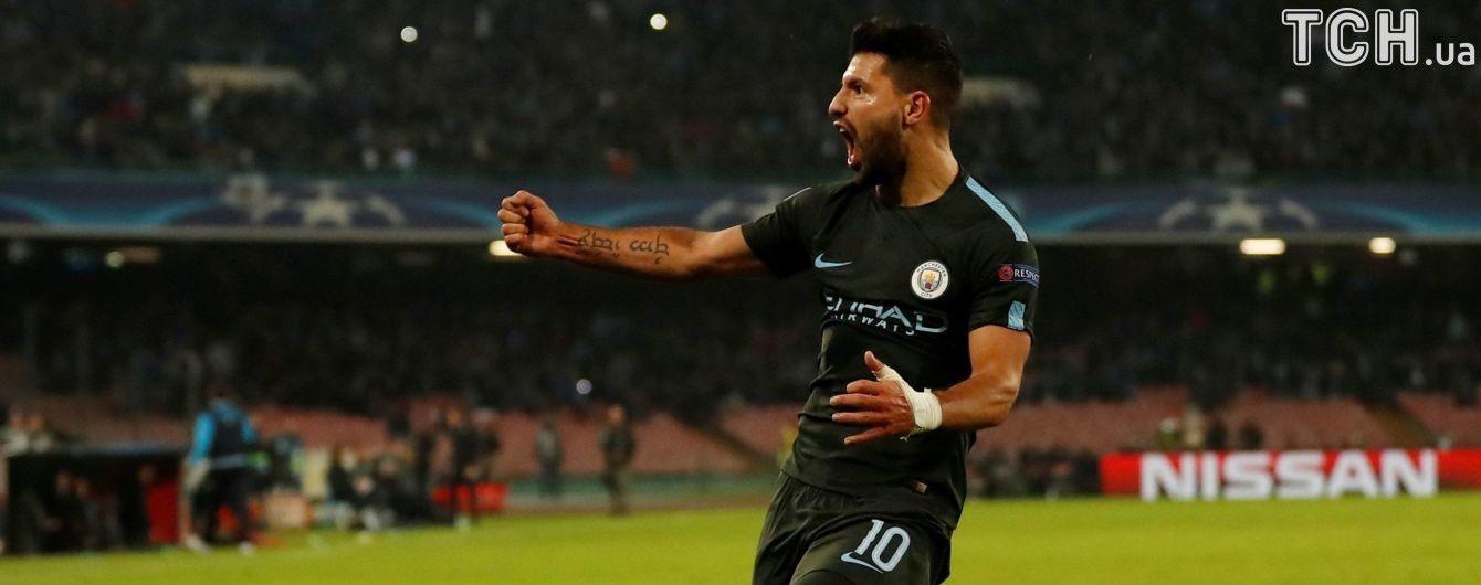 """Агуеро став супербомбардиром """"Манчестер Сіті"""" у матчі з """"Наполі"""""""