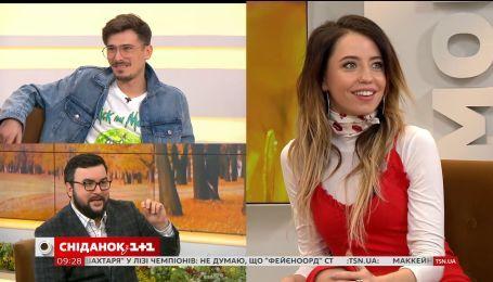 """Надя Дорофеева и Позитив раскрыли несколько сюрпризов нового сезона талант-шоу """"Голос. Дети """""""