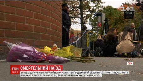 Террорист Сайфулла Саипов рассказал следователям о мотивах своего преступления в Нью-Йорке