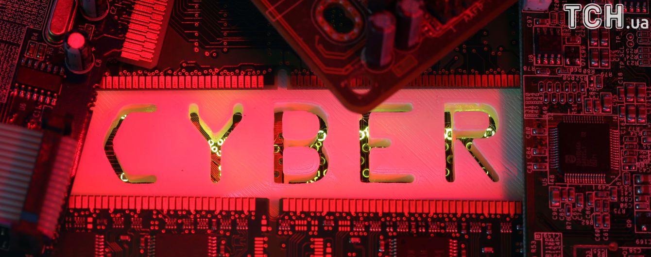 НАТО створить Центр проведення кібероперацій