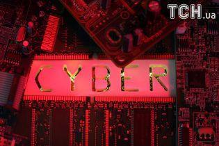 Хакер із РФ зізнався в причетності до кібератак у США