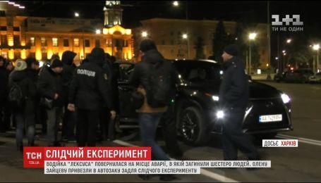Елену Зайцеву привезли на место смертельного ДТП для следственного эксперимента