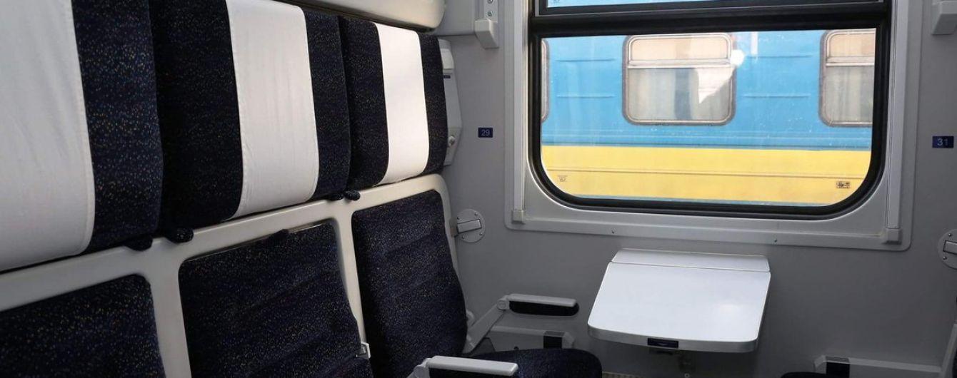 З Києва до Запоріжжя їздитиме повністю  сформований з нових вагонів-трансформерів поїзд