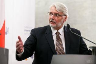 Польща погрожує Україні проблемами через УПА та Волинську трагедію