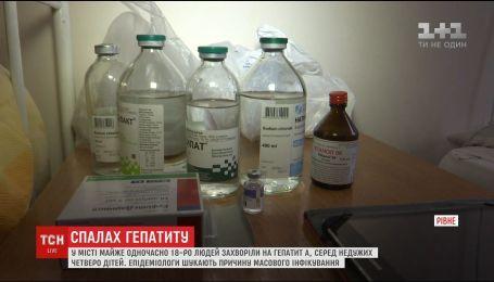 В Ровно зафиксировали вспышку гепатита А