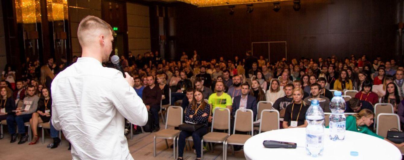 В Харькове прошла Ukrainian Digital Conference 2017
