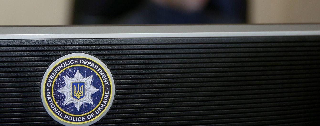 Scarab: украинская киберполиция предупреждает о массовом распространении вируса-шифровальщика