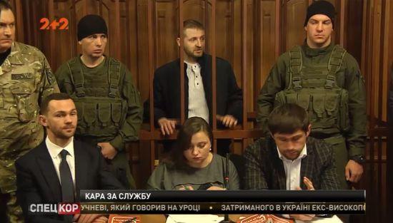 Стало відомо, чому не відбувся суд у резонансній справі прикордонника Колмогорова