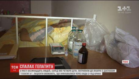 Более десятка жителей Ровно попали в больницу с гепатитом А