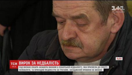 На Львовщине акушера признали виновным в смерти младенца