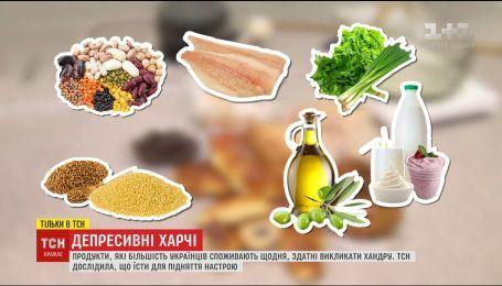 Не солодощі і не ковбаса: які продукти потрібно їсти для покращення настрою