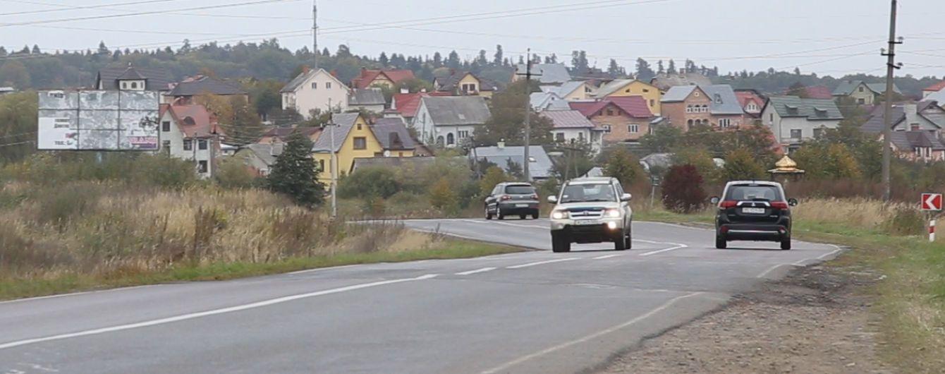 В селе возле Дрогобыча образовалась новая пропасть
