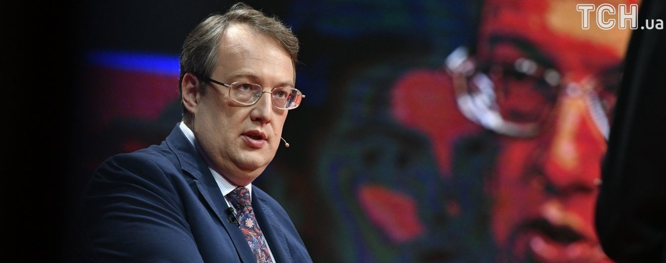 Геращенко назвав мотив вбивці Ноздровської