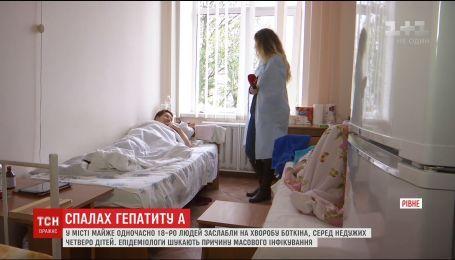В Ровно зафиксировали вспышку гепатита