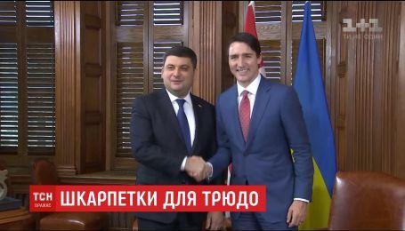 Колекція шкарпеток Джасіна Трюдо поповнилася українським екземпляром