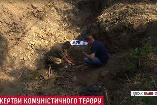 Моторошна знахідка: в Івано-Франківську розкопали масове поховання жертв НКВС