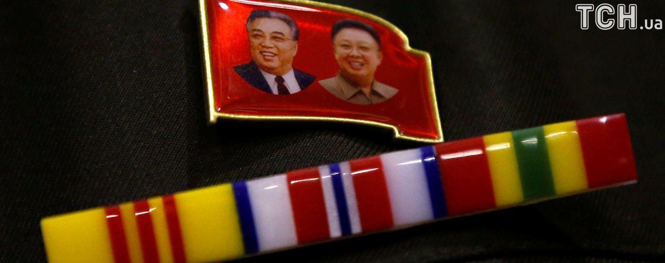 Південна Корея впровадила нові санкції проти КНДР