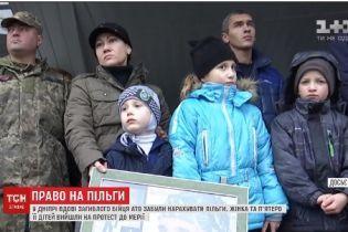 В Днепре на акцию протеста вышли вдова и пятеро детей погибшего бойца АТО
