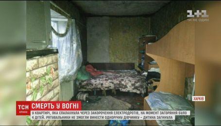На Харьковщине во время пожара в двухэтажном доме погиб ребенок