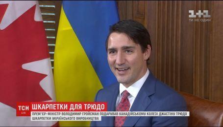 Гройсман під час візиту до Канади подарував прем'єру шкарпетки українського виробництва