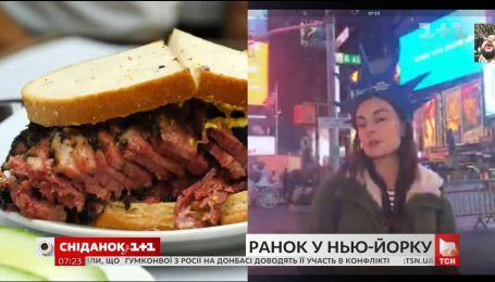 Как в Америке отмечают День сэндвича