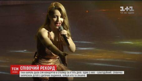 """Тина Кароль прожила пять дней во Дворце """"Украина"""", чтобы дать рекордное количество концертов в Киеве"""