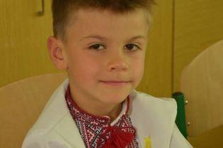 Родители Димы просят помочь спасти жизнь их сыну