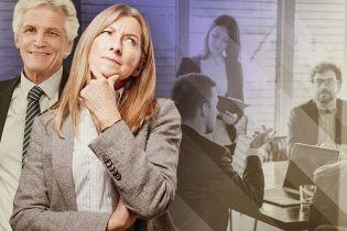 Квоти на роботу для 45-річних: допомога чи перешкода?