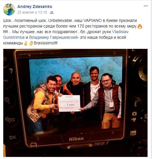 Українські ресторани Vapiano_2