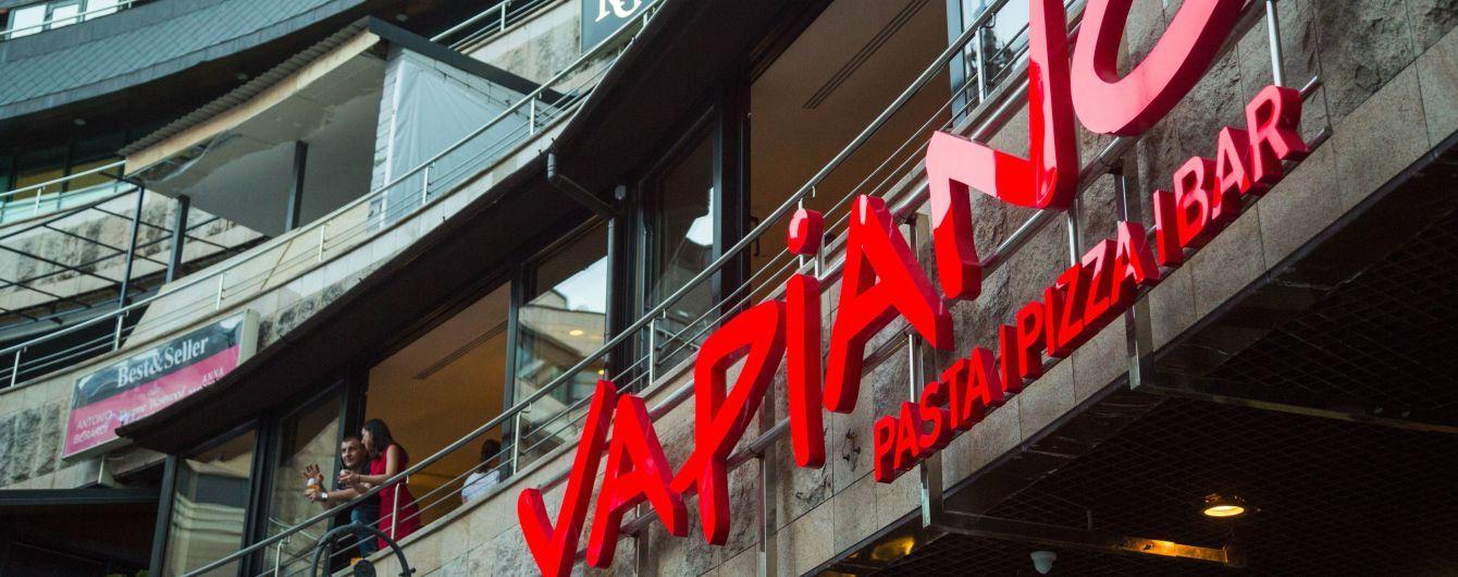 Украинские рестораны Vapiano - лучшие в мире