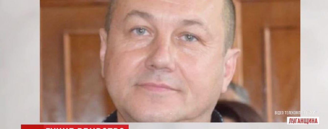 Він був незручним політиком: колеги вбитого у Сєверодонецьку депутата прокоментували злочин