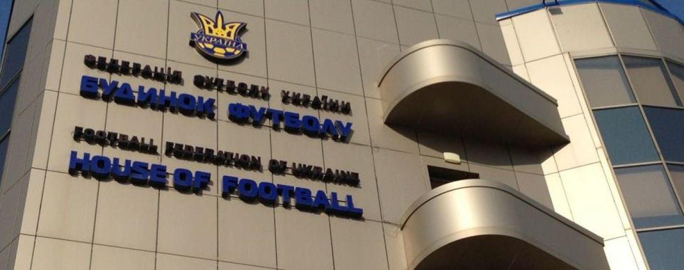 """ФФУ спільно з """"Ернст енд Янг"""" працює над створенням стратегії розвитку футболу"""